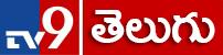 Tv9-telugu-logo-202x-50_size-2