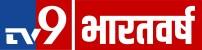 Bharatvarsh-logo-4