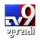 tv9gujarti-2
