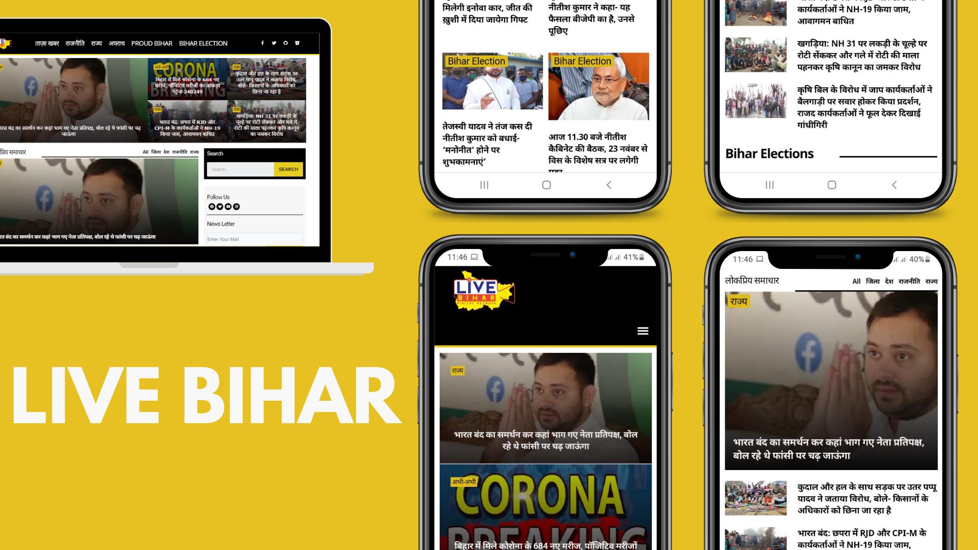Live Bihar
