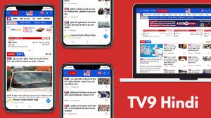 Tv9 Hindi