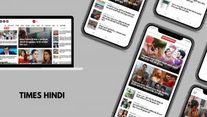 Times Hindi